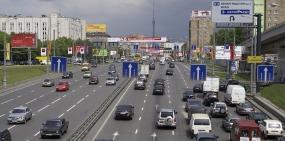 Новые дорожные знаки установят в Москве перед ЧМ-2018