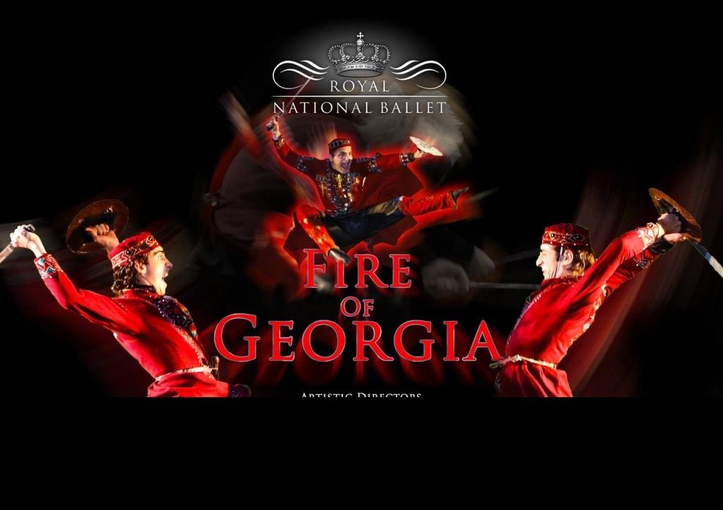 Национальный балет Грузии   The Fire of Georgia