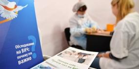 Исследователи назвали главную причину заражения ВИЧ в России