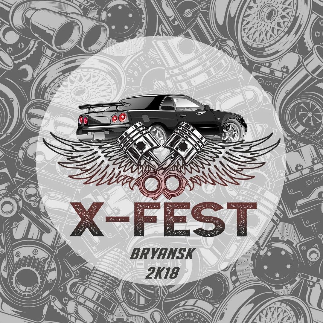 X-fest