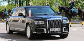 Автомобили российского бренда Aurus покажут на автосалоне в Женеве
