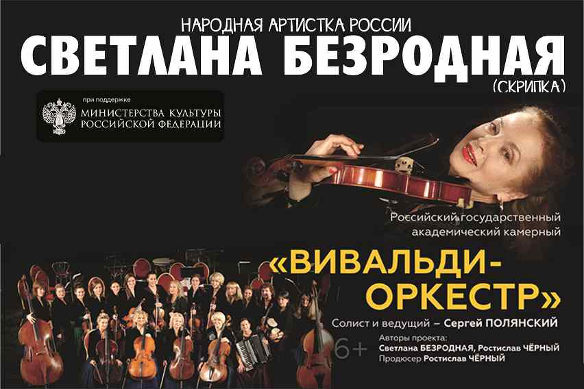 Театр музыкальной комедии барнаул афиша на октябрь 2016 театр им пушкина женитьба фигаро билеты с