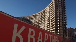 На минимум: ставки по ипотеке готовы упасть до 6 процентов
