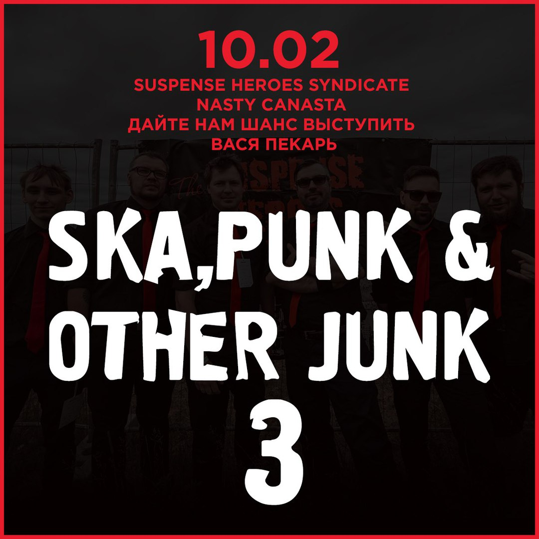 SKA, PUNK AND OTHER JUNK-4