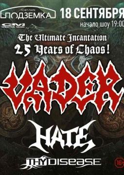 VADER | HATE | THY DISEASE