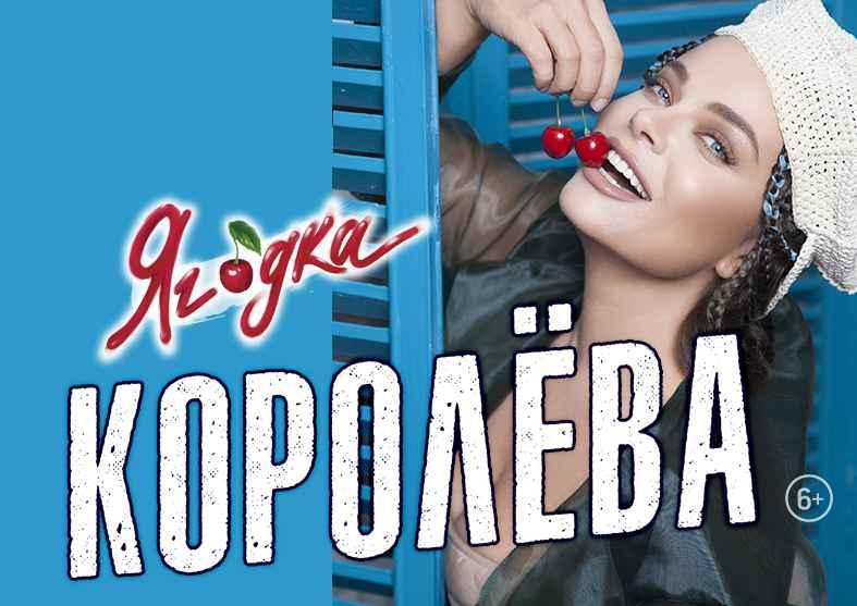 Афиша тюмень концерты октябрь афиша кинотеатров скоро в кино