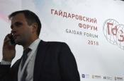 """""""Ростелеком"""" рассказал о развитии национальной биометрической платформы"""