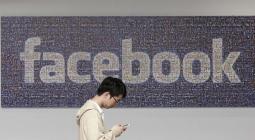 В Facebook появилась платная подписка на группы
