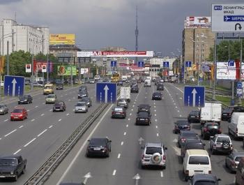 Автомобилистов без ОСАГО начнут штрафовать при помощи камер с осени