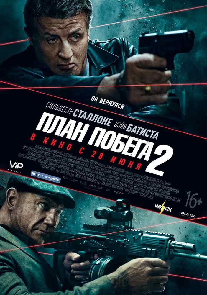 Что идет в кино афиша ульяновска афиши в кино брянск