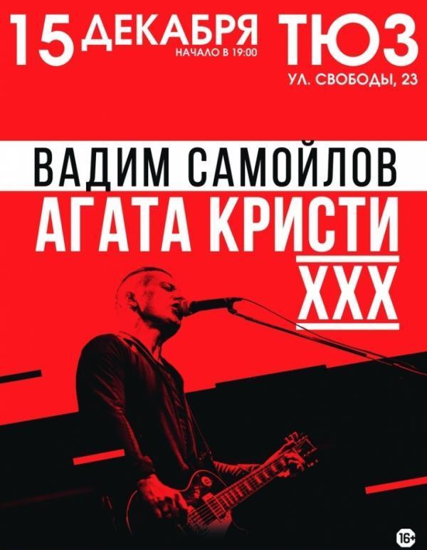 Ярославский театр юного зрителя купить билеты концерты на теплоходе в уфе афиша 2016