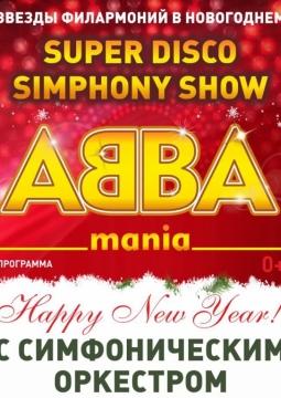 ABBAmania | Super disco symphony show