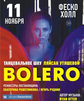 Купить билеты на концерт в феско холл кино афиша кинотеатра союз в кисловодске