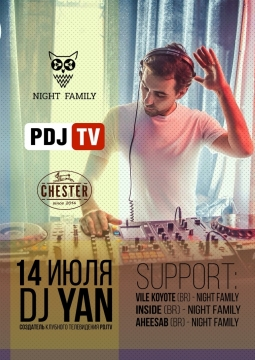 DJ YAN