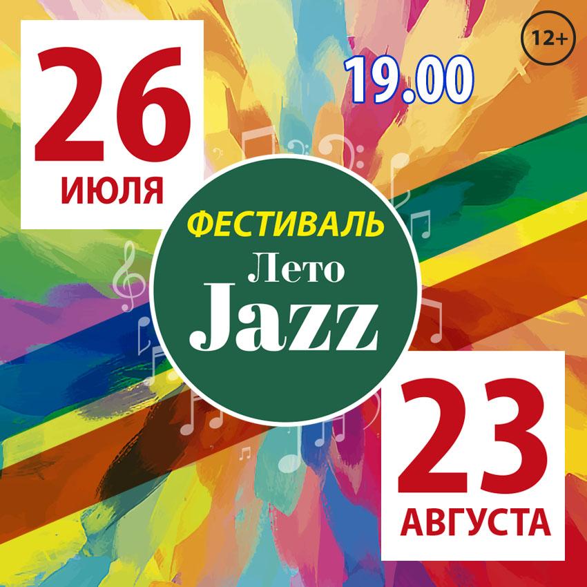 Купить билеты на фестиваль в нижнем новгороде билеты 2517 концерты
