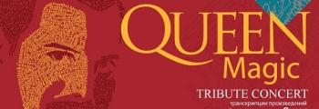 Волшебство QUEEN | Оркестр B-A-C-H