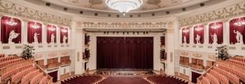ПОСЛЕДНИЙ ЦАРЬ | Новосибирский театр оперы и балета