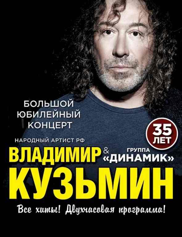 Драм театр кузьмин билеты кино афиша майкоп