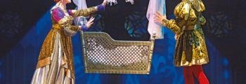 Спящая красавица | Театриум на Серпуховке