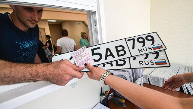 СМИ узнали о планах изменить порядок регистрации новых автомобилей