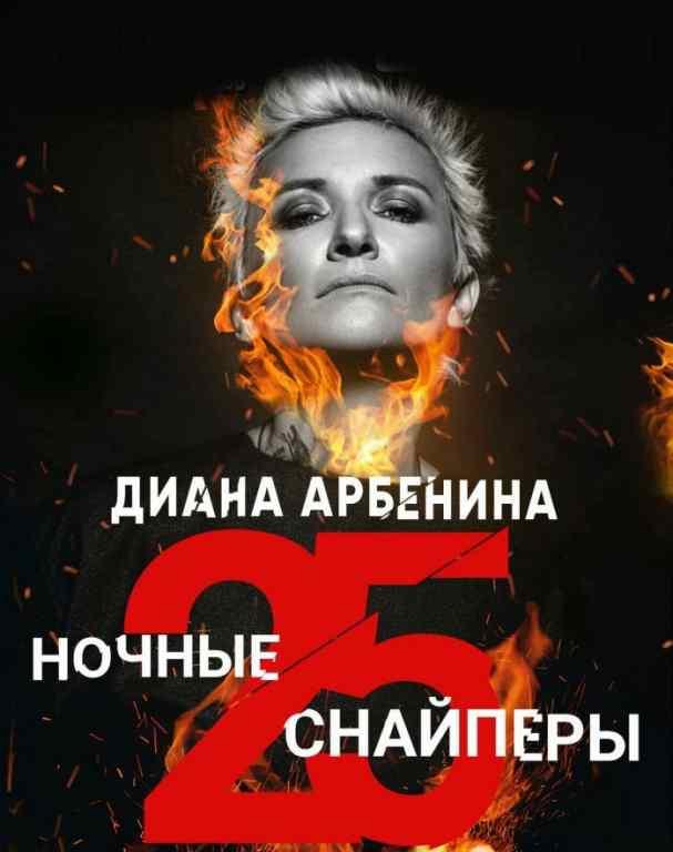 Купить билеты онлайн на концерт в кирове челябинск театр оперы и балета афиша на