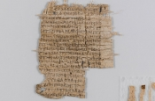 Физики раскрыли загадку знаменитого Базельского папируса