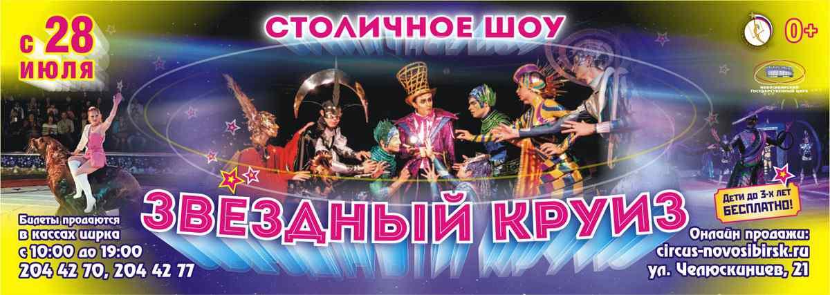 Концерты евпатории афиша