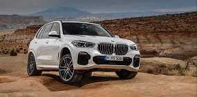 BMW назвала российские цены на новый X5