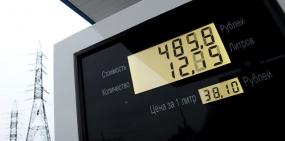 Россия стала 16-ой среди стран Европы по уровню доступности бензина