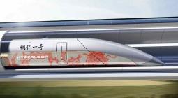 В Китае создадут две сверхскоростные транспортные системы