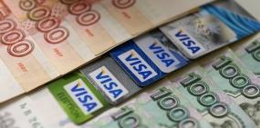 Минтруд планирует увеличить срок подачи заявления о смене банка