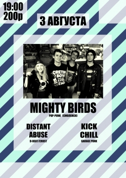 Mighty Birds