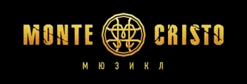 Монте-Кристо | Московский театр оперетты