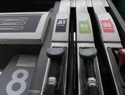 Названы страны с самым дешевым бензином