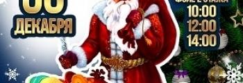 Волшебный Патруль в Новогодней сказке