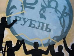 Жесткий сценарий: ждать ли обвала рубля в сентябре