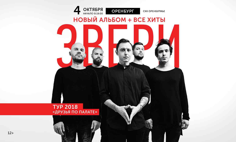 театр русская песня афиша на декабрь 2015
