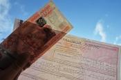 Страховщики хотят ограничить срок обращения за выплатой по ОСАГО, пишут СМИ