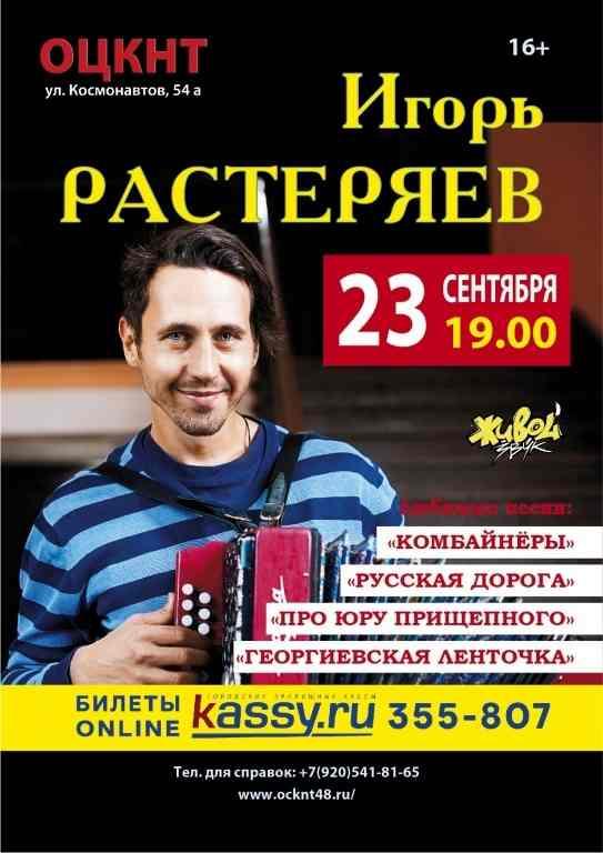 афиша молодежный театр тамбов афиша