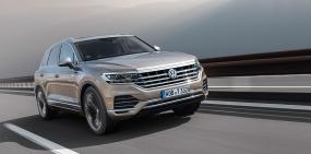 Volkswagen анонсировал шесть премьер на Московском автосалоне