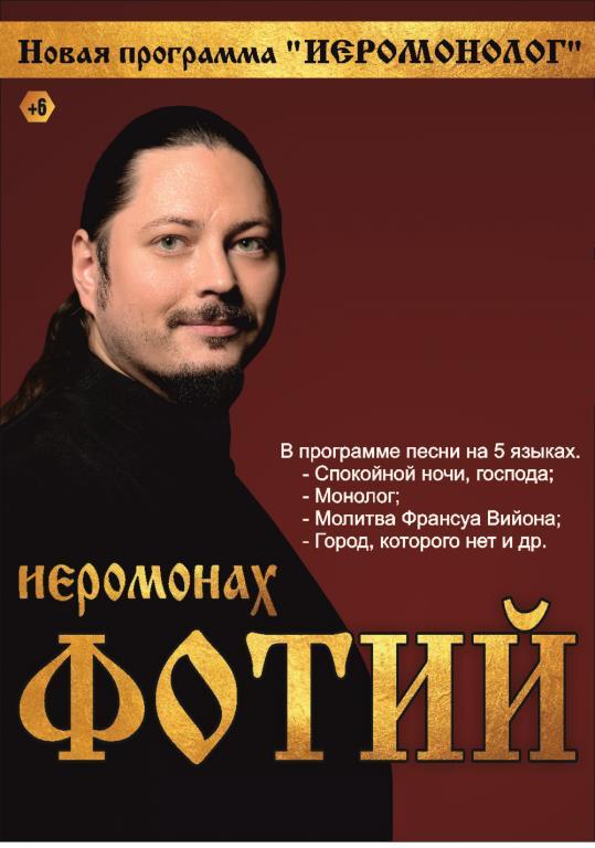 Таганрог билет на концерт уфа афиша кино на июль