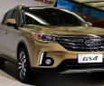 На российском рынке появится новый автомобильный бренд
