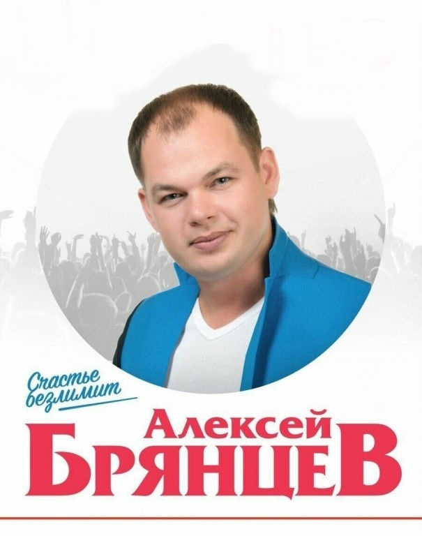 волгоград афиша концерт май