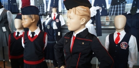 Школьная форма для современных детей: что носить в новом учебном году