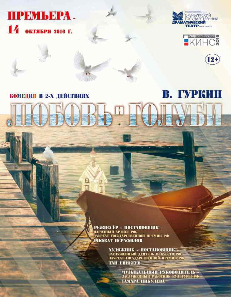 цена билета на концерт филиппа киркорова в минске