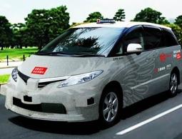 В Токио заработал сервис беспилотного такси