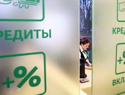 Россиянам начнут присваивать кредитный рейтинг