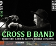 CROSS B BAND