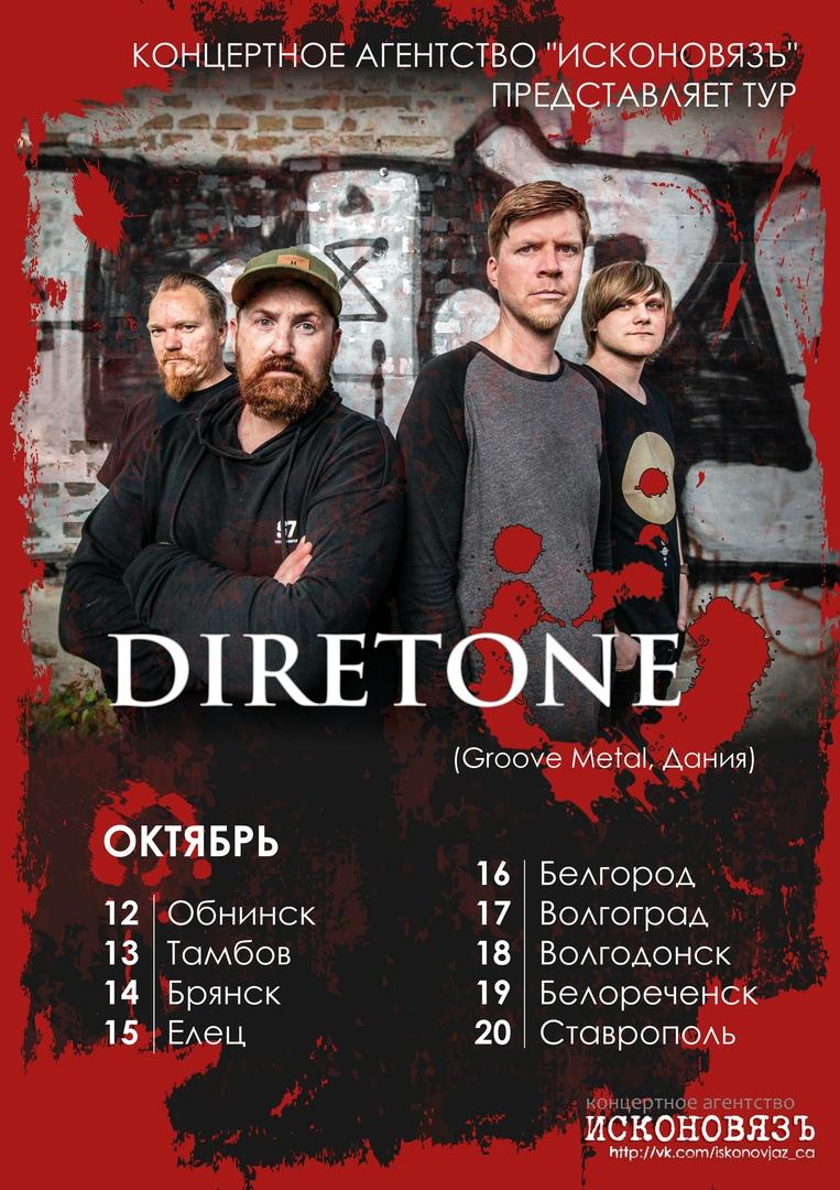 Афиша концертов в брянске на октябрь 2016 афишу кино в казани