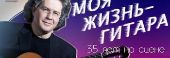 Юрий Нугманов